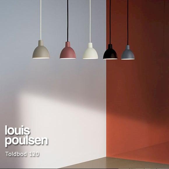 louis poulsen(ルイスポールセン)Toldbod120(トルボー120)ライト・グレー