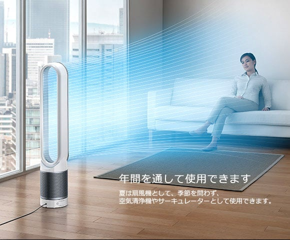 dyson(ダイソン)_New Pure cool Link(ニュー ピュア クール リンク 空気清浄機能付タワーファン)TP03 WS
