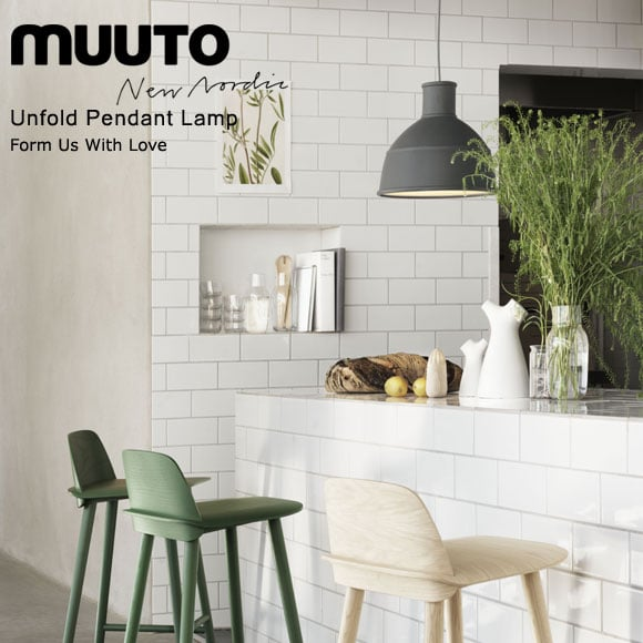 Muuto unfold pendant lamp 0 mozeypictures Images