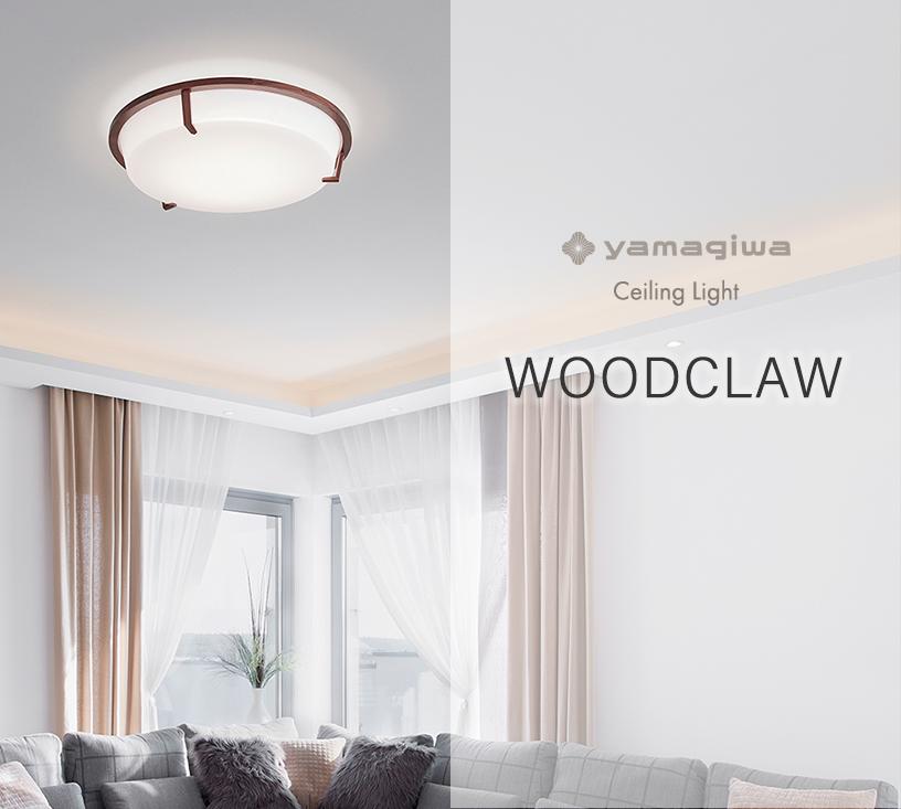 シーリング照明 WOOD CLAW